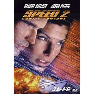 スピード2 サンドラ・ブロック DVD|felista