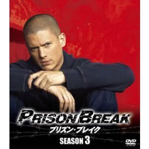プリズン・ブレイク シーズン3<SEASONSコンパクト・ボックス> / ウェントワース・ミラー (DVD)|felista