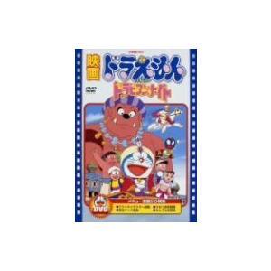 映画ドラえもん のび太のドラビアンナイト / ドラえもん (DVD)