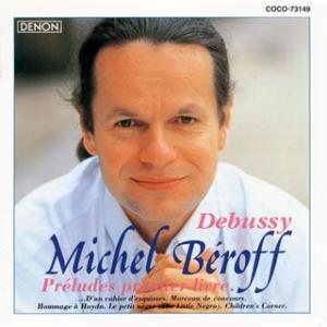 ドビュッシー:ピアノ作品集1 / ベロフ (CD)|felista