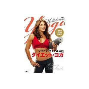 発売日:2010/09/01 収録曲:初級/上級