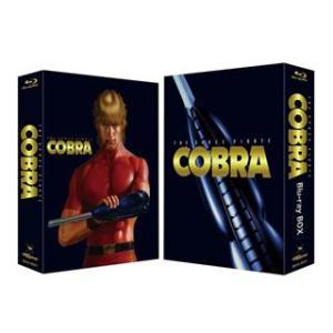 コブラ・ザ・スペースパイレート Blu-ray BOX(Blu-ray Disc.. /  (Blu...