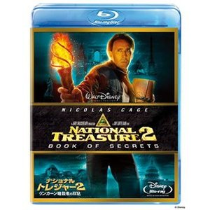 発売日:2010/09/22 収録曲:NATIONAL TREASURE 2/BOOK OF SEC...