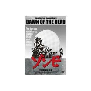 ゾンビ 米国劇場公開版 ニューマスター&ワイドバージョン / ケン・フォーリー (DVD)|felista