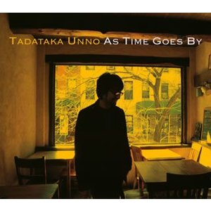 As Time Goes By / 海野雅威 (CD)