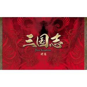 三国志 前篇 DVD-BOX / チェン・ジェンビン (DVD)|felista