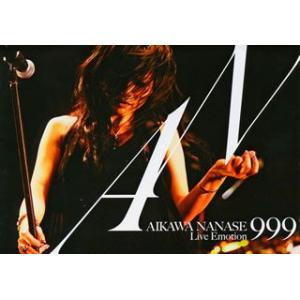 AIKAWA NANASE Live Emotion 999 / 相川七瀬 (DVD)|Felista玉光堂