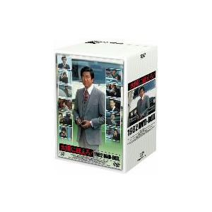 太陽にほえろ! 1982 DVD-BOX 石原裕次郎 DVD|felista