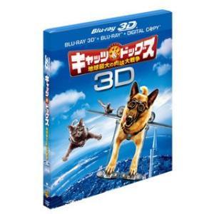 キャッツ&ドッグス 地球最大の肉球大戦争 3D&2D ブルーレイセット(Blu-.. /  (Blu...