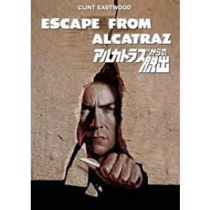 アルカトラズからの脱出 / クリント・イーストウッド (DVD)