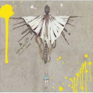 ワンルーム叙事詩 / amazarashi (CD)