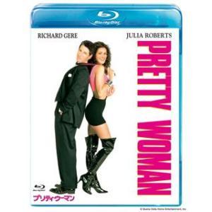プリティ・ウーマン(Blu-ray Disc) / リチャード・ギア (Blu-ray)