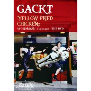 発売日:2011/02/09 収録曲: / 斬〜ZAN〜 / DYBBUK / NINE SPIRA...