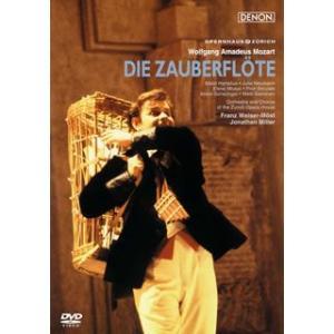 モーツァルト:歌劇「魔笛」チューリヒ歌劇場2000年 / ウェルザー=メスト (DVD)|felista