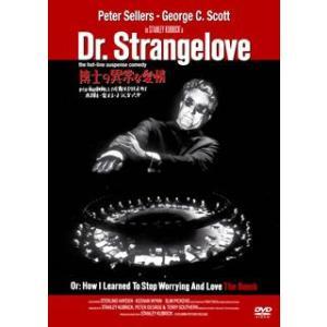 発売日:2011/01/26 収録曲:DR.STRANGELOVE OR:HOW I LEARNED...