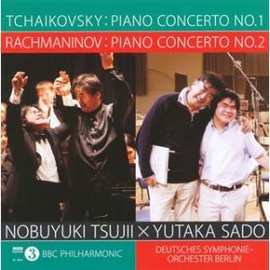チャイコフスキー:ピアノ協奏曲第1番 / 辻井伸行/佐渡裕 (CD)