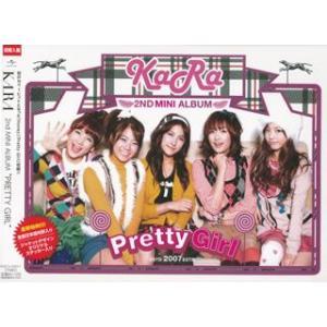 Pretty Girl KARA CD