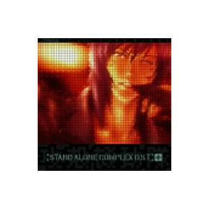 攻殻機動隊 STAND ALONE COMPLEX O.S.T.+(プラス) / 攻殻機動隊 (CD...