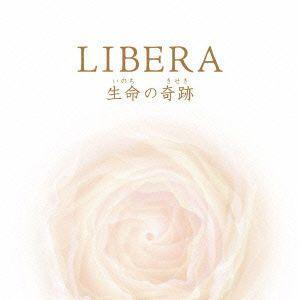 生命の奇跡 / リベラ (CD)|felista