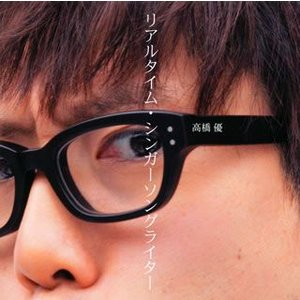 発売日:2011/04/20 収録曲: / 終焉のディープキス / 素晴らしき日常 / 福笑い / ...