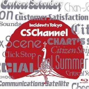 CS Channel 東京事変 Blu-ray