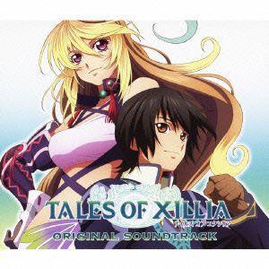 テイルズ・オブ・エクシリア オリジナルサウンドトラック / ゲームミュージック (CD)|felista