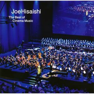 THE BEST OF CINEMA MUSIC / 久石譲 (CD) felista