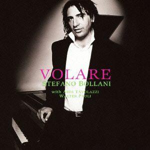 ヴォラーレ(紙ジャケット仕様) / ステファノ・ボラーニ・トリオ (CD)