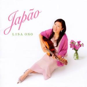 ジャポン / 小野リサ (CD)