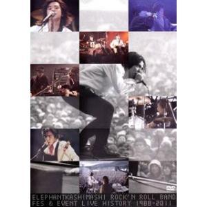 発売日:2011/11/16 収録曲: / ガストロンジャー / Soul rescue / so ...