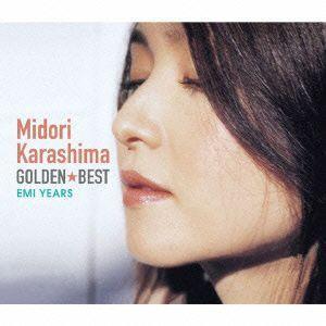 発売日:2011/11/23 収録曲: / 愛すること / 水の星座 / くちづけは永遠に終わらない...