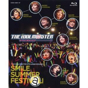 発売日:2011/12/14 収録曲: / THE IDOLM[@]STER 2nd mix / H...