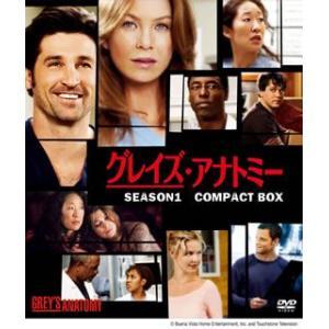 グレイズ・アナトミー シーズン1 コンパクト BOX エレン・ポンピオ DVD|felista