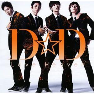 発売日:2012/01/11 収録曲: / Love Heaven / Ordinary / Lov...
