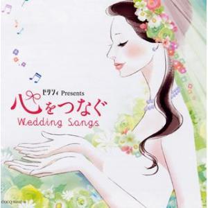 発売日:2012/02/22 収録曲: / やさしさに包まれたなら / 主人公 / 言葉にできない ...
