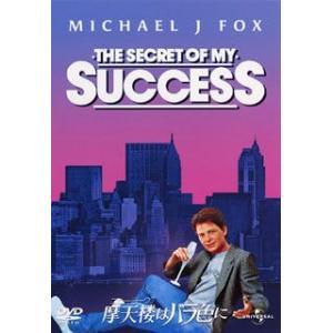 摩天楼はバラ色に / マイケル・J・フォックス (DVD)|felista