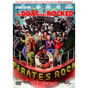 パイレーツ・ロック / フィリップ・シーモア・ホフマン (DVD)