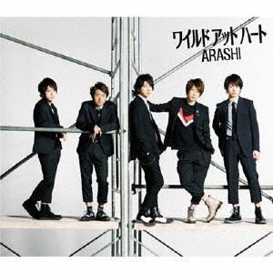 ワイルド アット ハート / 嵐 (CD)