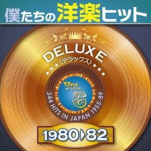 発売日:2012/04/04 収録曲: / 恋のハッピー・デート / 風立ちぬ / ダンシング・アメ...