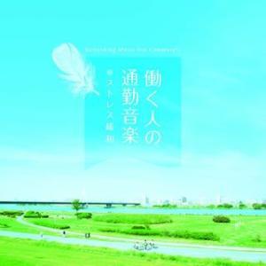 発売日:2012/03/23 収録曲: / Mornin' / 朝もやの向こう / Interlud...