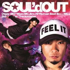 Singin' My Lu(期間生産限定アニメ盤)(DVD付) SOUL'd OUT DVD付CD