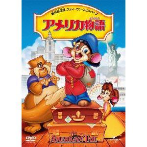 アメリカ物語 /  (DVD) felista