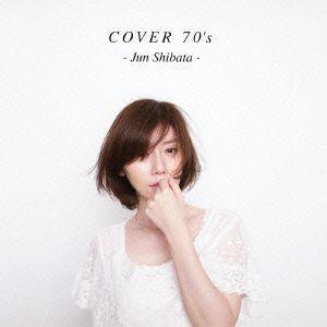 COVER 70's / 柴田淳 (CD)