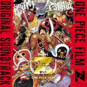 ONE PIECE FILM Z オリジナル・サウンドトラック /  (CD)