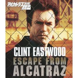 アルカトラズからの脱出(Blu-ray Disc) / クリント・イーストウッド (Blu-ray)
