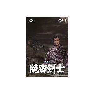 隠密剣士VOL.3 荻島真一 DVD|felista