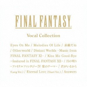 FINAL FANTASY Vocal Collection / オムニバス (CD) felista