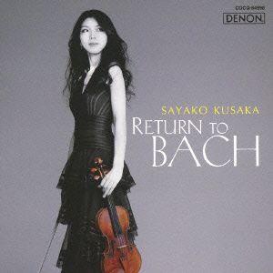 バッハ:ヴァイオリン・ソナタ、シャコンヌ、ヴァイオリン協奏曲 ほか / 日下紗矢子 (CD)