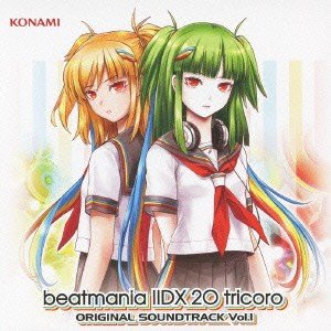 beatmania IIDX 20 tricoro ORIGINAL SOUND.. / ゲームミュージック (CD)