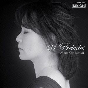 24のプレリュード / 加羽沢美濃 (CD)